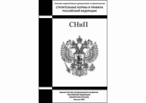 СНиП – документ, обязательный для исполнения на всей территории страны