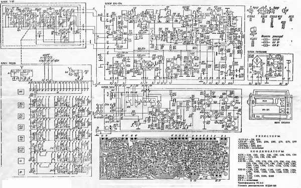 Принципиальная электрическая схема дополнена чертежами печатных плат, изображениями отдельных радиодеталей и монтажной инструкцией