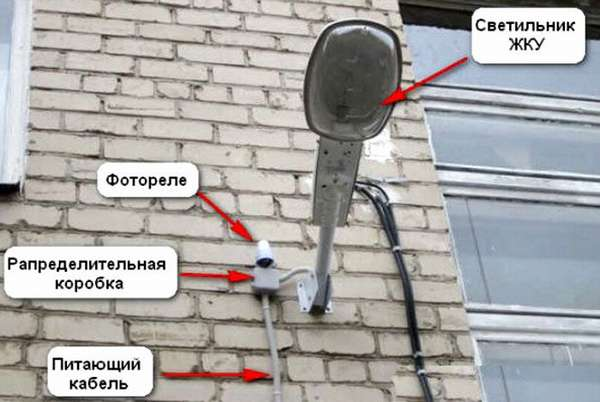 Наглядная схема подключения фотодатчика для уличного освещения
