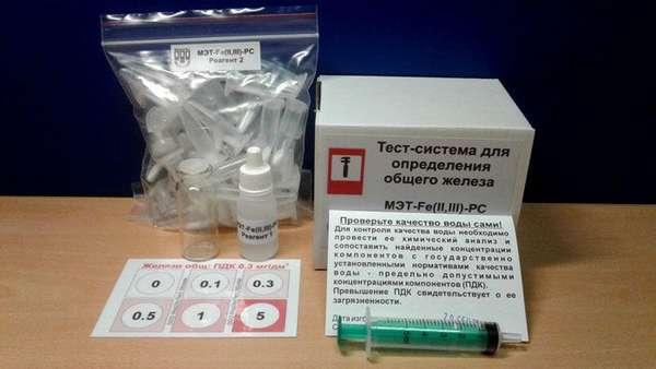 Тест-система, с помощью которой можно определить концентрацию общего железа в воде из скважины