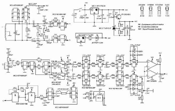 Схема сверхчувствительного металлодетектора Пират–4
