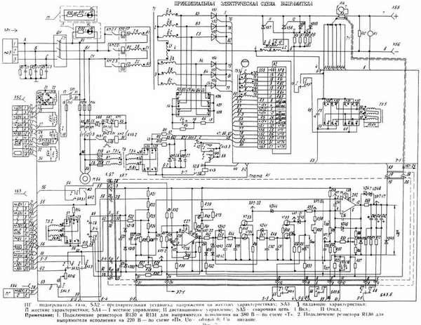Технические характеристики сварочного выпрямителя ВДУ-506