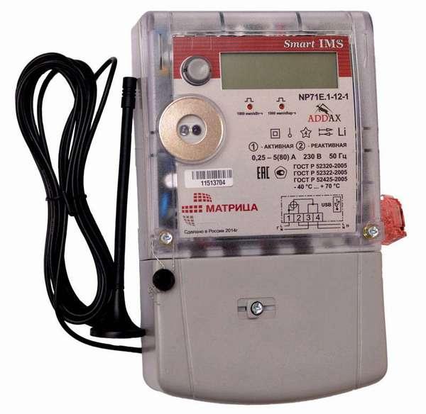 Такой прибор сам передает данные о расходе электроэнергии