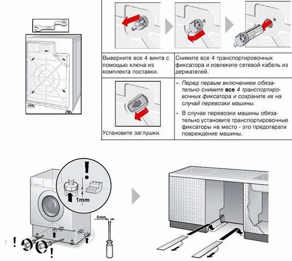Подробные официальные инструкции помогут самостоятельно установить оборудование без ошибок
