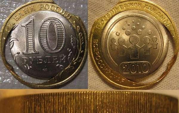 Эти монеты тоже изготовлены из биметалла