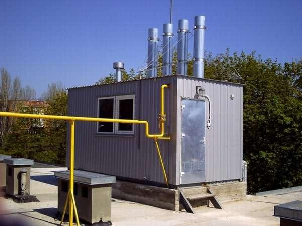 Мини-котельня в автономной системе отопления