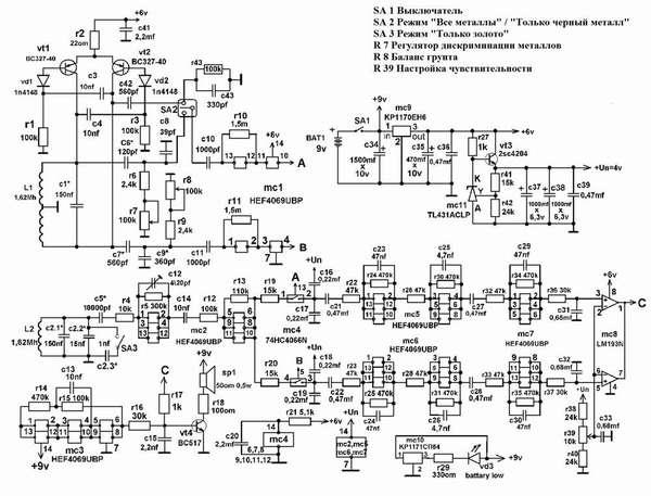 Схема «Терминатора 3»