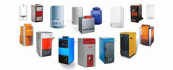 Газовые котлы для отопления частного дома, как выбрать