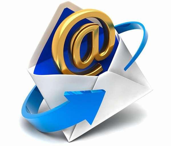 Не все УК предоставляют возможность передачи данных по электронной почте