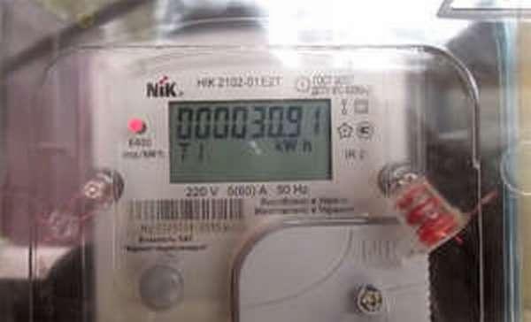 Как передать показания счетчика за электроэнергию – различные способы и какие из них удобнее