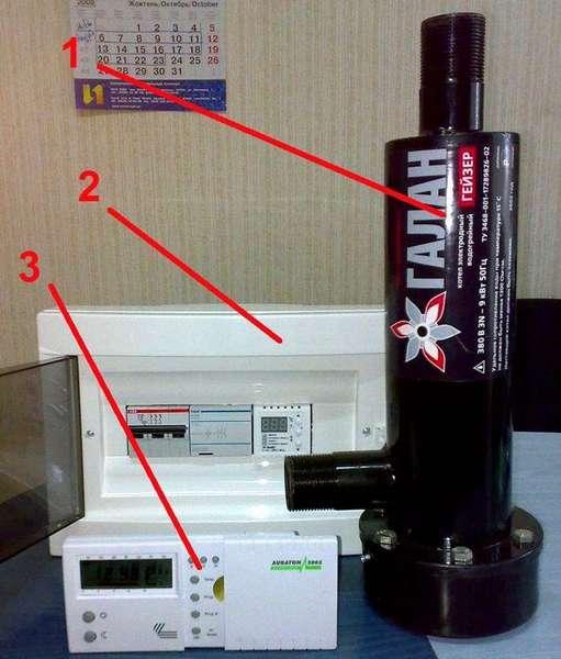 Основные компоненты электродного энергосберегающего электрического отопительного котла