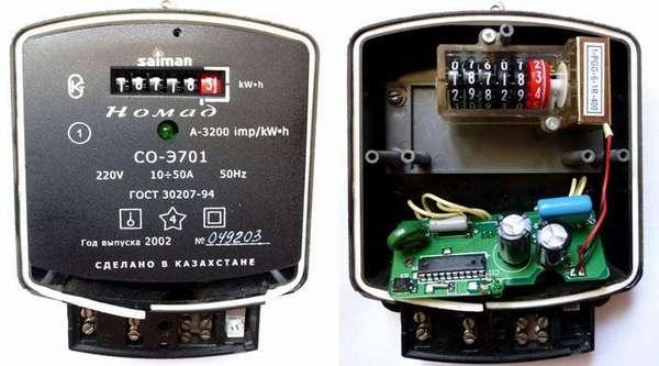 А это уже электромеханические устройства, имеющие в схеме электронный блок. Их называют индукционными