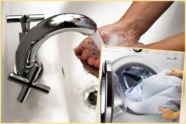 Напор воды из крана и стиральная машина