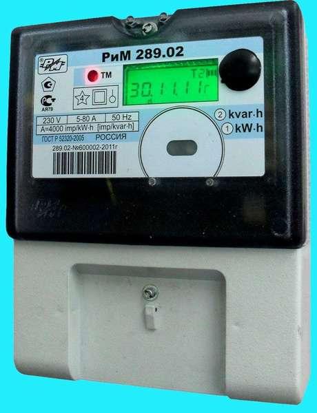 А вот счетчики электрической энергии «РиМ» встречаются редко