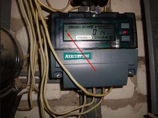 Индикатор «Т2» указывает, что высвечивается ночной тариф
