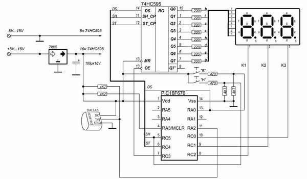 Схема для самостоятельной сборки электронного термометра с выносным датчиком