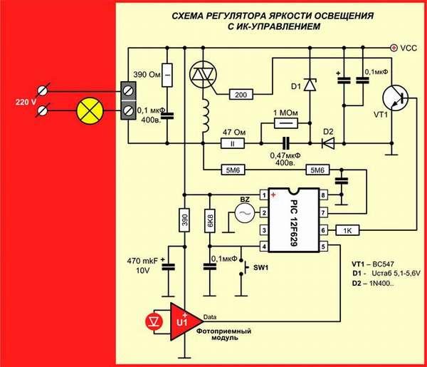 Более сложная схема диммера с управлением дистанционно
