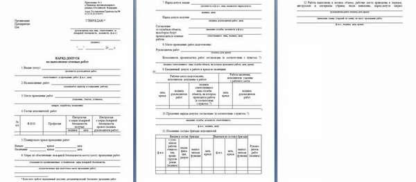 Контроль качества и требования к производству сварочных работ