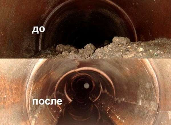 Трубы в системе канализации до и после прочистки