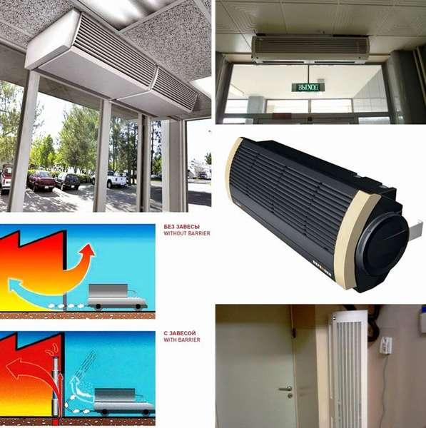 Тепловыми завесами оснащают разные объекты недвижимости