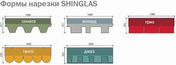 shinglas_2