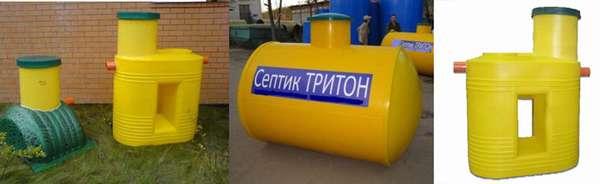 Септики Тритон
