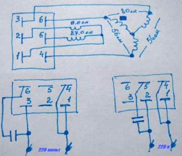 По этой электрической схеме выполнено подключение к сети 220 V