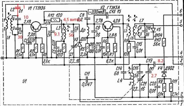 На чертеже красным цветом отмечены необходимые изменения в принципиальной электрической схеме