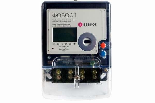 Радиомодуль способен передавать информацию со счетчика на расстояние до 10 км