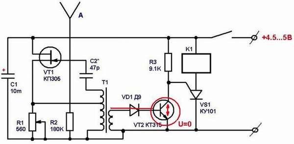Примерная схема сборки фотореле с датчиком движения