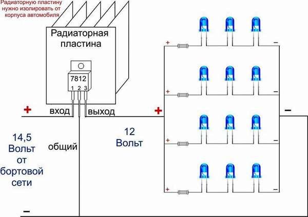 Параллельно подключенные последовательные тройки световых диодов