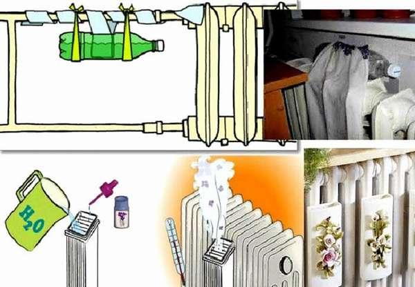Чтобы увеличить уровень влажности воздуха в квартире, используют смоченные полотенца, различные самоделки с дозаторами жидкости, фабричные специализированные изделия для монтажа на радиаторе отопления