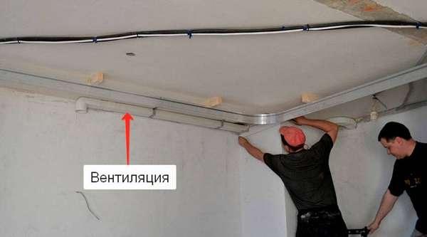 Проведение работ при помощи трубы
