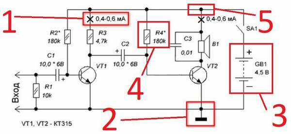 Принципиальная электрическая схема двухкаскадного усилителя звукового сигнала